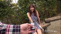 remote controlled asian babe 02 - Narumi Honda thumbnail