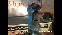 Neha hot arkestra Dance Thumbnail