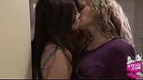 Lesbian desires 0194