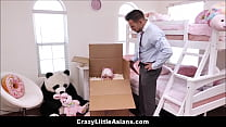 Dad Orders Little Asian Doll From Internet For Daughter And Fucks It Vorschaubild