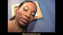 Cute Amateur Black Girl Sucks off Big White Dong 23 Thumbnail
