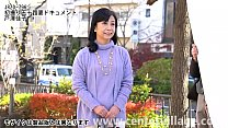 初撮り五十路妻ドキュメント 戸澤佳子 thumbnail
