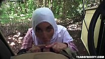 19566 Two arab babes suck a cock preview