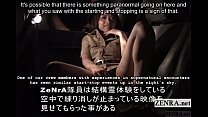 Subtitled Japanese ghost hunting masturbation mission preview image