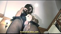 Asian Ass Fuck Tienanal thumbnail