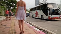 White see-through dress Thumbnail
