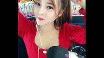 Em gái Thanh Thanh livestream Uplive's Thumb