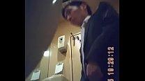Spycam toilet Nhat Ban thumbnail