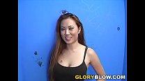 Busty Asian Sin-Eye Gives Blowjob To A BBC - Gloryhole
