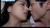 15535 See!What is Chinese Brother and Sister Doing in bed room preview