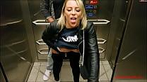 Im Aufzug gevoegelt- versautetreffs. de