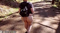 PUBLIC Hike and Fuck in the WOODS! LATINA BBW walks back with CUM on face! *Short Version* Image