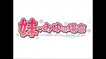 hvw anime 054 pornhub video