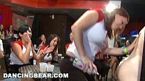 georgina limpkin - dancing bear big dick for the masses (db10286) thumbnail