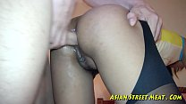 Asian Woman Dribbles Semen After Anal Intercourse ◦ [mandysweetcandy] thumbnail
