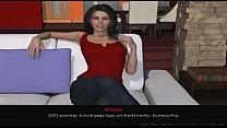 Date Ariane em busca do sexo #1 Dormiu bebada Vorschaubild