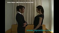 Older Women Love School Girls Watch In This Video