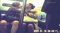 Candid White MILF UPSKIRT On The C Train