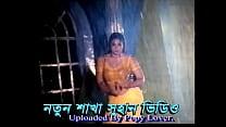 Bangla Movie rain Song By Popy  পপি সোনার নাভী আর পুটকি একা একা দেইখেন - pornhub video