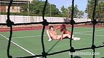Junge Frauen und ihre Sexspiele auf Mallorca Vorschaubild