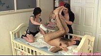Diapered and breastfed against will Vorschaubild