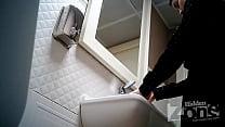 katie cummings xxx » Hidden camera in the toilet of a bar. thumbnail