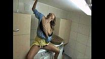 friends enjoy washing machine image
