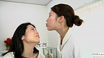 Japanese lesbian erotic spitting massage clinic Subtitled ภาพขนาดย่อ