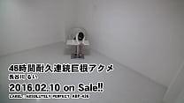 ABP-436 porn image