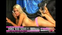 Babestation Claire recorded call video