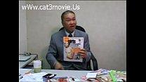 Hong Kong Sex Book thumbnail