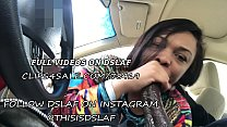 7832 @thisisdslaf Chicago Teen Pretty Rebel Is Best Dick Sucker Ever preview