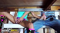 BANGBROS - Kendall Woods Fucks Her Tutor And Gets Busted By Her Mom thumbnail