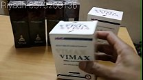 Vimax Pills and taiten gel