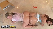 BANGBROS - Busty MILF Sara Jay & Lexxxi Lockhart Get Their Big Asses Fucked