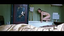 Roxane Mesquida  The Most Fun You Can Have Dyi ou Can Have Dying