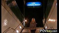 Обнажение в метро порно
