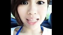 Mikohuang 20140531 我覺得喜歡我的,是真愛