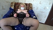 Amateur striptease with an anal cork in the big ass, a mature milf with big tits attracts connoisseurs of fatties. preview image