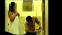 Bhabhi flashing hotel boy صورة