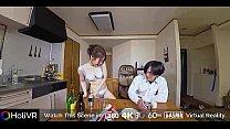 HoliVR JAV VR : Aoi Shino Sex Video Leaked