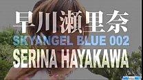 Serina Hayakawa sucks cock like candy and swallows Preview