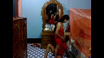 Newly Married Bangla Couple preview image