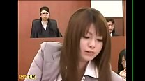 Invisible man in asian courtroom - Title Please pornhub video