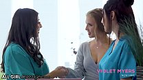 New Hire Training Turns Into Threesome During Lena Paul's Inspection pornhub video