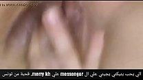 مريم خشيني نحب نشيخ شوفوا زبوري كفاش هايج صورة