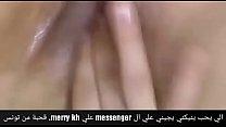9598 مريم خشيني نحب نشيخ شوفوا زبوري كفاش هايج preview