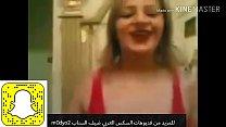 8204 مصري سحاق بين بعض وتلحس كسها preview