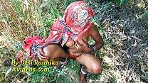 देसी राधिका भाभी की जंगल मे चुदाई video