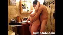 Horny BBW gets doggystyled and facialized Thumbnail